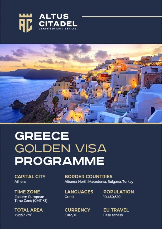 GREECE GOLDEN VISA